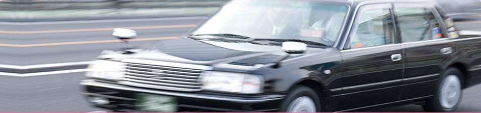 保護中: 自動車を使って事業を行っている方へ【検証】