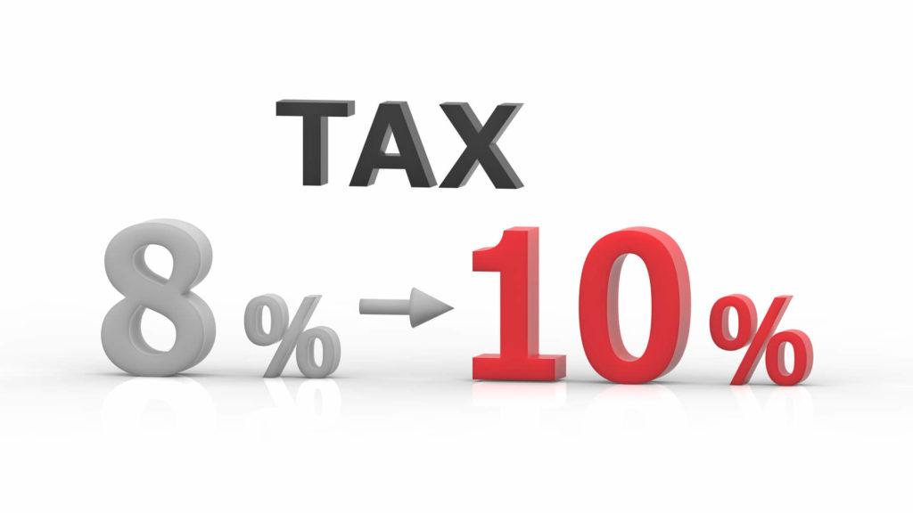 tax1920-1024x576